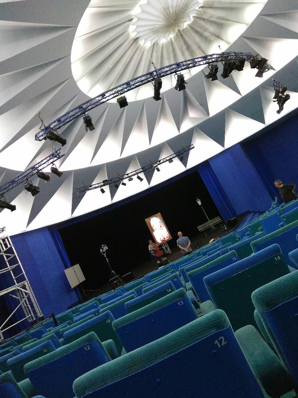 Auditorium de Caen